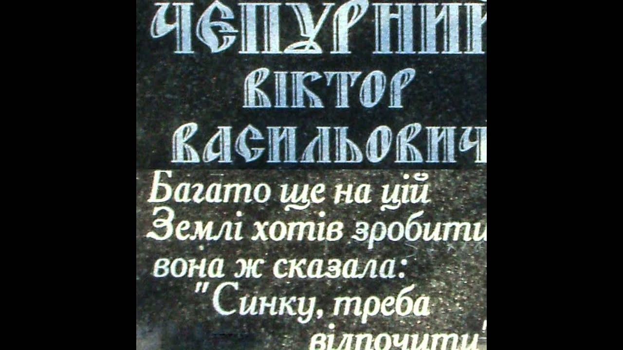 Надписи на памятники надгробные шрифт памятник отцу тверь