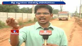 People Face Problems With Damaged Roads In Vizianagaram | HMTV