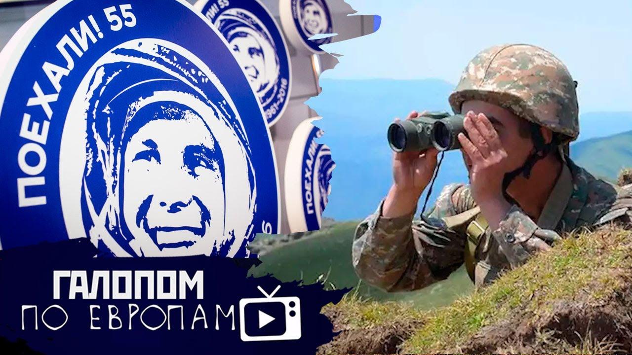 Профbiz_post / Вчерашние новости 11.11.20