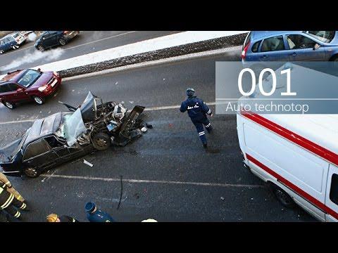 Жестокие аварии с жертвами видео