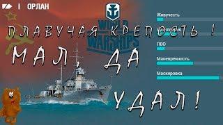 Стримы, видео (как играю) в  World of Warships.