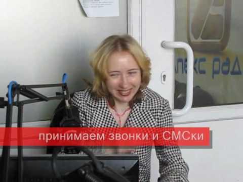 интим знакомства в новокузнецке с телефоном