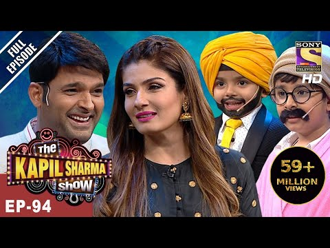 The Kapil Sharma Show -    -Ep-94-Raveena Tandon In Kapil's Show - 1st Apr 2017