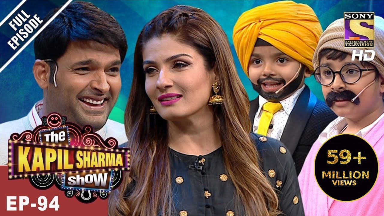 The Kapil Sharma Show द कप ल शर म श Ep 94 Raveena