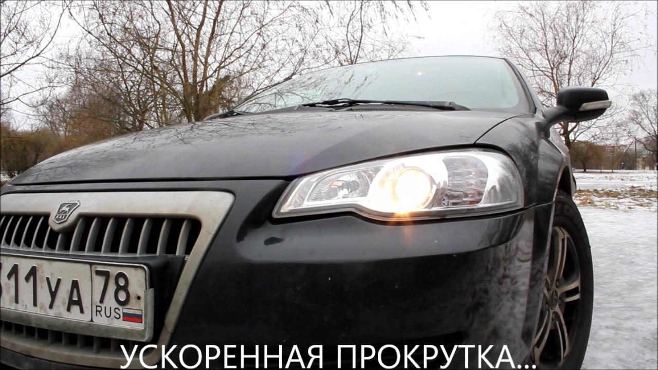 Volga Siber - 8 серия - Нижний Новгород - Большая страна - Большой .