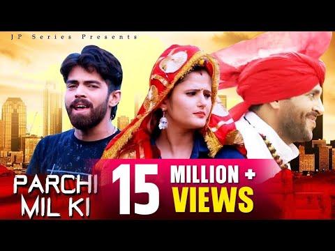 Parchi Mil Ki | पर्ची मील की | Masoom Sharma & Anjali Raghav | Haryanvi Song 2018