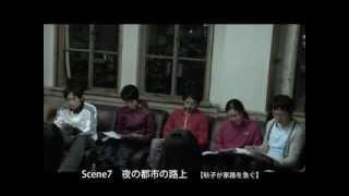 劇作家・松田正隆が久しぶりの会話劇書き下ろし、演出家・松本雄吉が演...