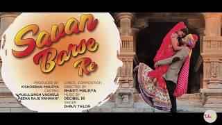 SAVAN BARSE RE | BHARTI MOURYA | DECIBEL 16 RISHI LIMBAD-MAYUR CHAVDA| DHRUVV TAILOR | tulshi26