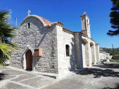 Ἀλεθρικὸ - Ιερά Μητρόπολις Τριμυθούντος