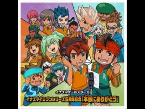 **Hontou Ni Arigatou- Inazuma Eleven GO Galaxy Character Song (Descargar/Download)**