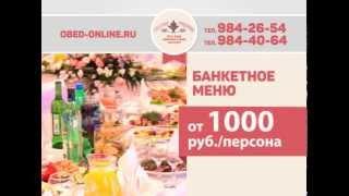 видео Ресторан и банкетный зал для свадьбы в СПб — сеть кафе