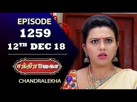 CHANDRALEKHA Serial   Episode 1259   12th Dec 2018   Shwetha   Dhanush   Saregama TVShows Tamil thumbnail