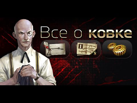 Крафтинг (ковка) - Counter-Strike Nexon: Zombies