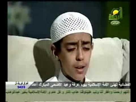 ~Quran Ki Tilawat~ -  Mahmoud Hijazi  - Surah An-Neml
