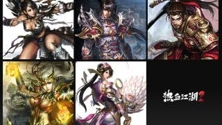 Video Gameplay Yulgang 2 [Sv.Korean] - Intro & Tutorial [Part 1]
