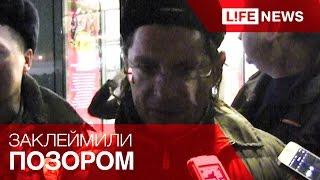 Фанаты «Спартака» обозвали Федуна «Леонидом Нольтрофеичем»