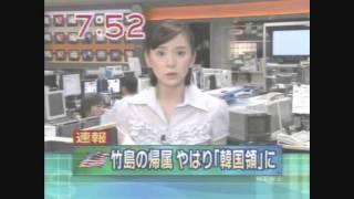 民主党「ネクスト大臣」と売国政策にみる、日本の未来予想図 thumbnail