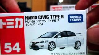 (貴重?) トミカ Honda シビック TYPE R (中古) 開封