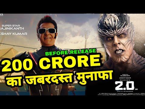 Robot 2.0 Release से पहले 200 करोड़ की कमाई, Akshay kumar Rajnikant, Robot 2.0 Hindi distribution