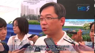 High Park Residences - Sengkang General Hospital Singapore (HD5)