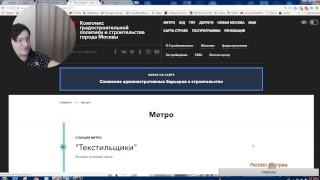 Смотреть видео Когда построят метро в Москве онлайн