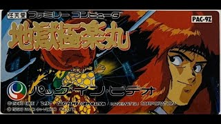 NES Longplay Kabuki Quantum Fighter / ファミコン 地獄極楽丸