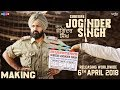 Subedar Joginder Singh Making Gippy Grewal War Scenes New Punjabi Movie 2018