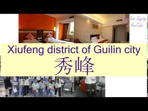 """""""XIUFENG DISTRICT OF GUILIN CITY"""" in Cantonese (秀峰) - Flashcard"""
