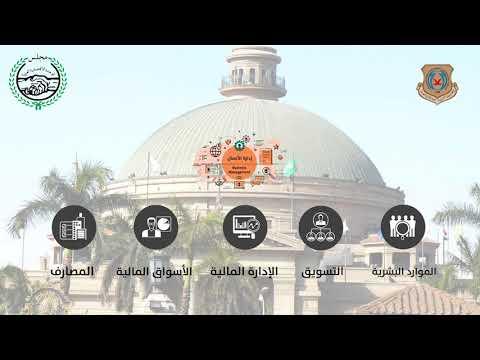 Arab academy documentary