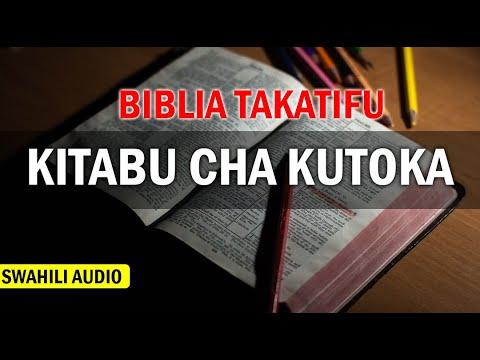 Download BIBLIA TAKATIFU KITABU CHA KUTOKA