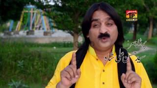 Wiya Wale Card - Yousuf Tedi - Latest Song 2017 - Latest Punjabi And Saraiki Song 2017