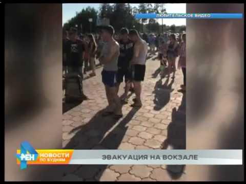 Пассажиров нескольких поездов в Ангарске эвакуировали из-за сообщения о минировании