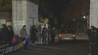"""포항 수능시험장 """"지진 극복한 힘으로 최선을…"""" / 연합뉴스TV (YonhapnewsTV)"""