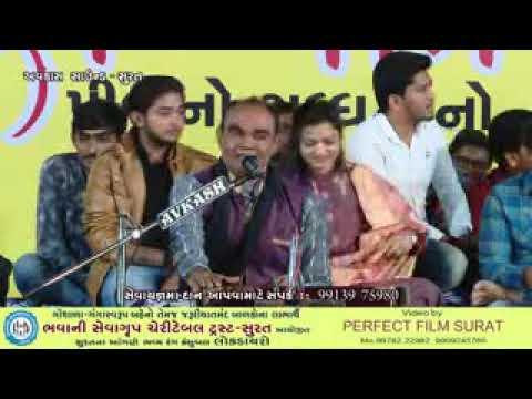 Avkash Sounds Na Sathvare Lok Dayro Bhavani Group Surat 13/01/2019 (9879825669)(9825290648)(3)