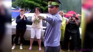 ПРИКОЛЫ Танцы с гаишниками