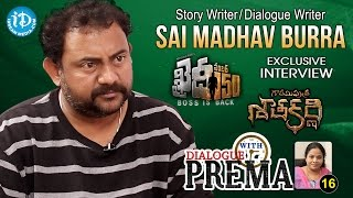 Dialogue Writer Sai Madhav Burra Exclusive Interview | Dialogue With Prema | Celebration Of Life #16