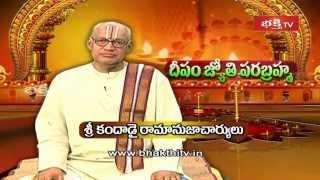 Deepam Jyoti Parabrahma - Deepavali Special Filler 1