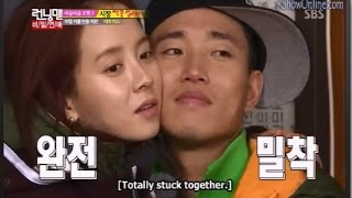 Hold Item Face-by-face Mission - RUNNING MAN EP 181