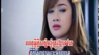 Nhac Khmer, Nhạc Khmer | Nhạc trẻ Khmer 2017 nghe hay nhất
