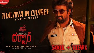 DARBAR (Telugu) - Thalaiva In Charge (Lyric Video) | Rajinikanth | AR Murugadoss | Anirudh