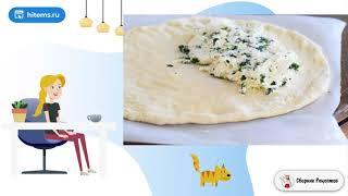 Кальцоне с сыром Простые блюда рецепты с фото