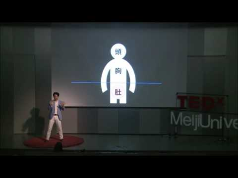 感動を創造する言葉の伝え方 | Masaki Sato | TEDxMeijiUniversity (Việt Sub)