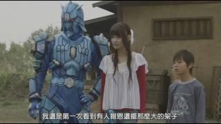 白鳥百合子 - 来歴 白鳥百合子 動画 28