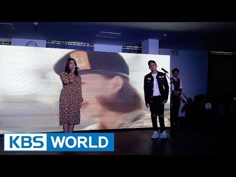 Preliminary Winners of 2017 K-POP World Festival : Palette (Myanmar)