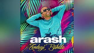 آهنگ جدید آرش به اسم زندگی باحاله | arash new song zendegi bahale