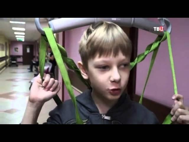 Реабилитация детей-инвалидов, современные методики и технологии