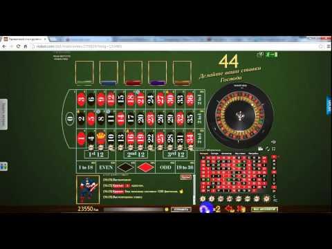 Мошенники выигрывают в игровой автомат Флэйм Дансер. Рулетка онлайн играть на рубли.из YouTube · Длительность: 4 мин56 с