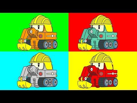 Мультик - Раскраска - Робокар Поли - Учим цвета. Часть 3. Robocar Poli - Learn Colors