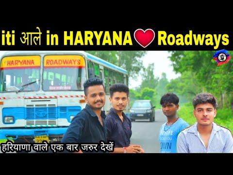 HARYANA ROADWAYS की कहानी | Hum Haryanvi | Indians in bus | ROYAL VISION | iti आले खपिटर बालक