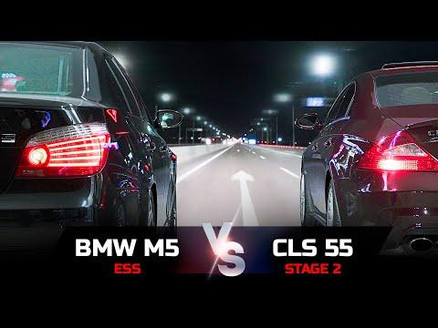 ЗАРУБА BMW M5 E60 Vs CLS55 AMG STAGE 2